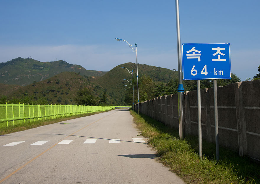 A Sign Saying That Seoul Is Just 64 Km Away From North Korea