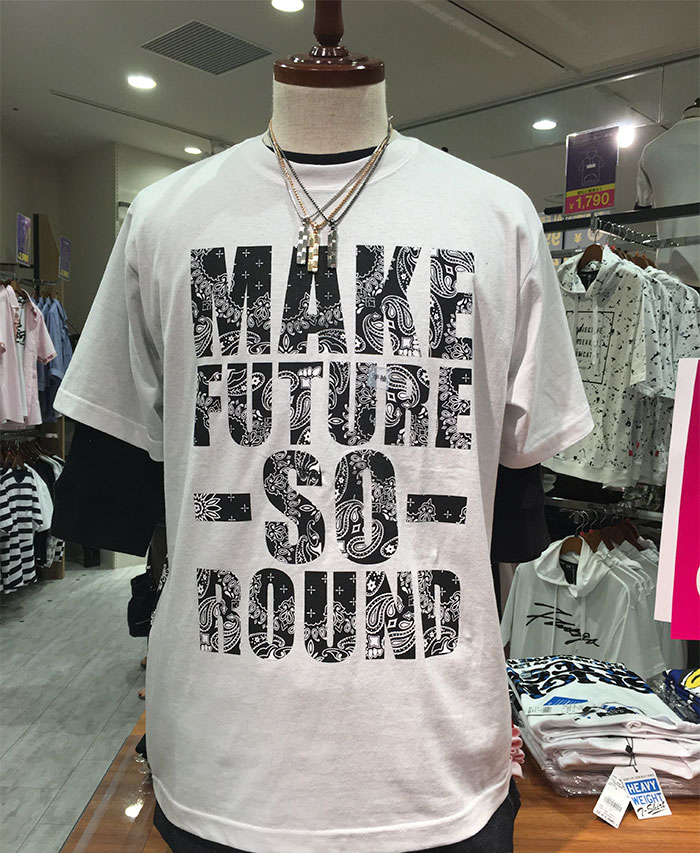 Badly Translated English T-shirt