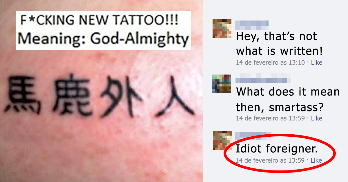 10+ Times Tattoo Owners Proudly Posted Their New Tattoos Online Just To Realize They Made A Mistake