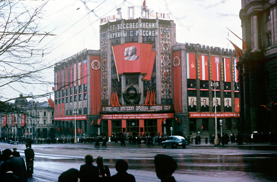 The Central Telegraph Building In Moscow