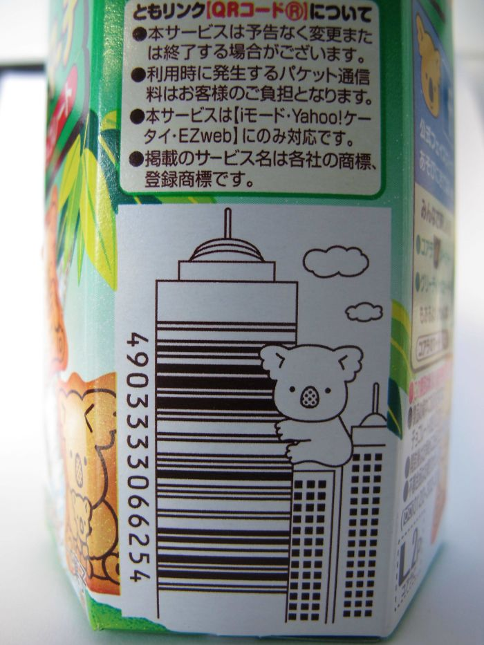 This Is How You Integrate A Barcode Into Your Product Design