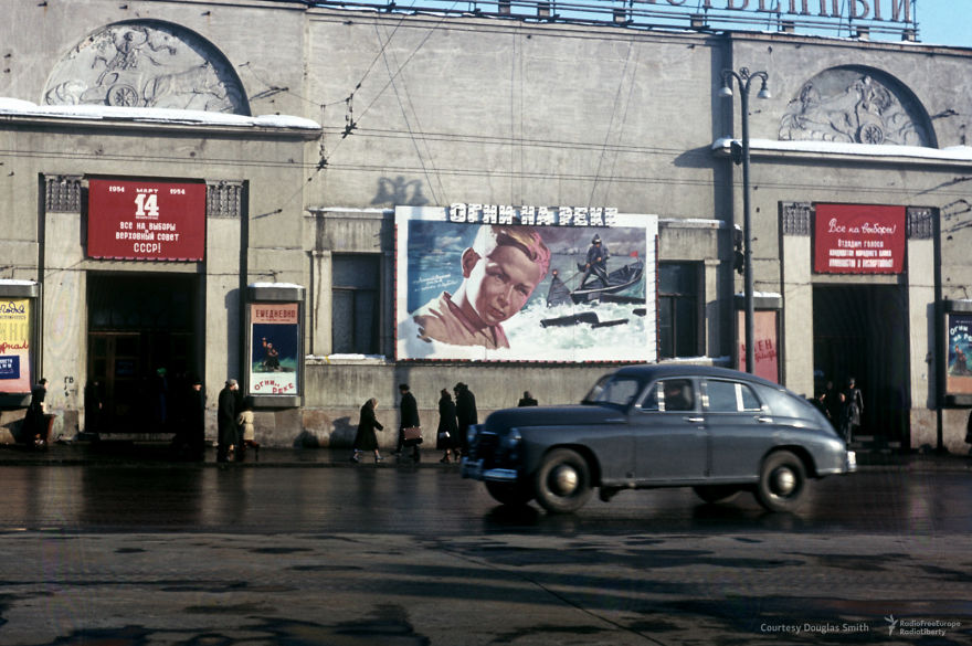 "A Cinema In Central Moscow Advertising The 1953 Film ""Lights On The River"""