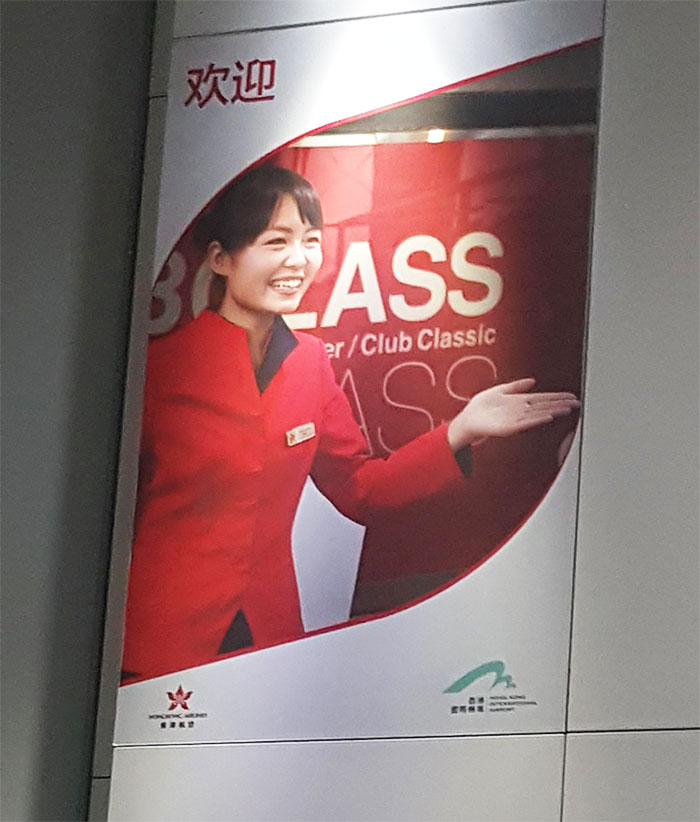 Found This In HK Airport, How Did They Not Realise This?