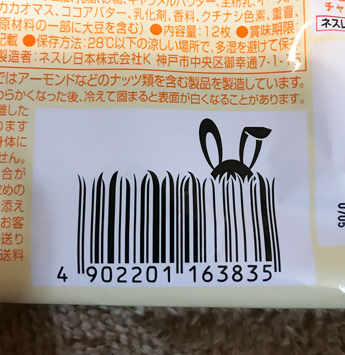 My Kitkat Barcode Is A Bunny Hiding In Grass