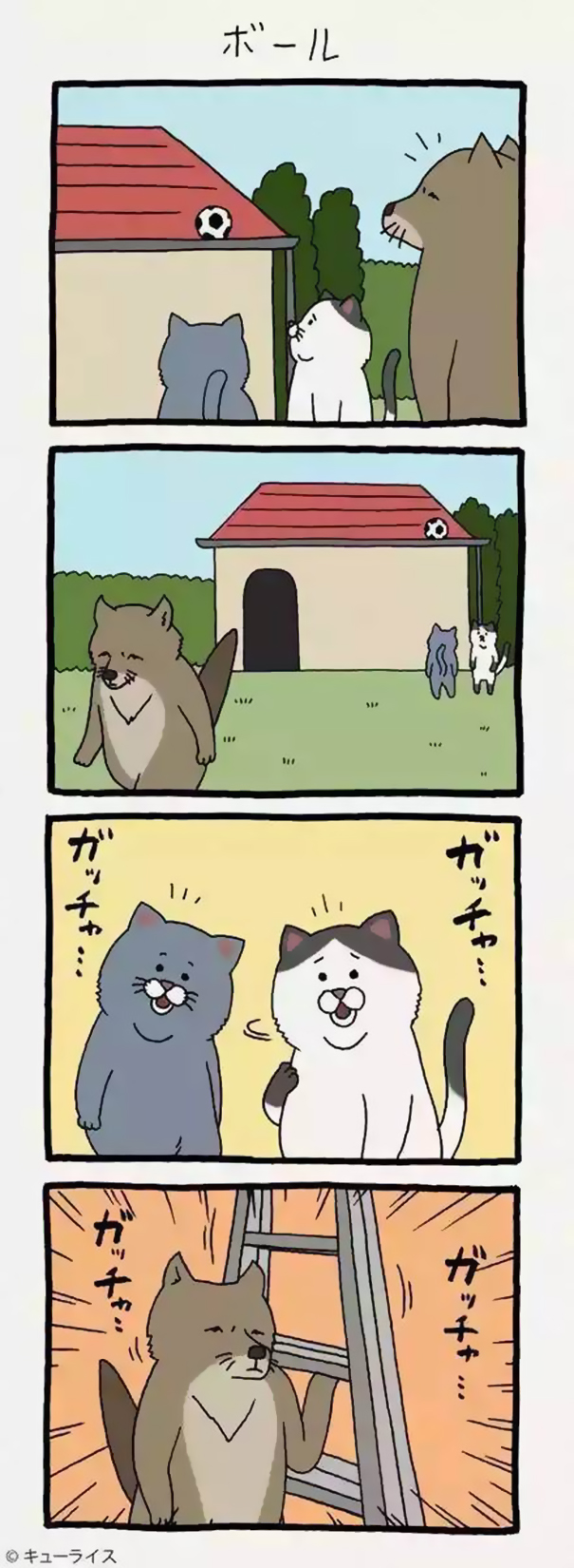 Dog-cartoon-comics-qrais-japan