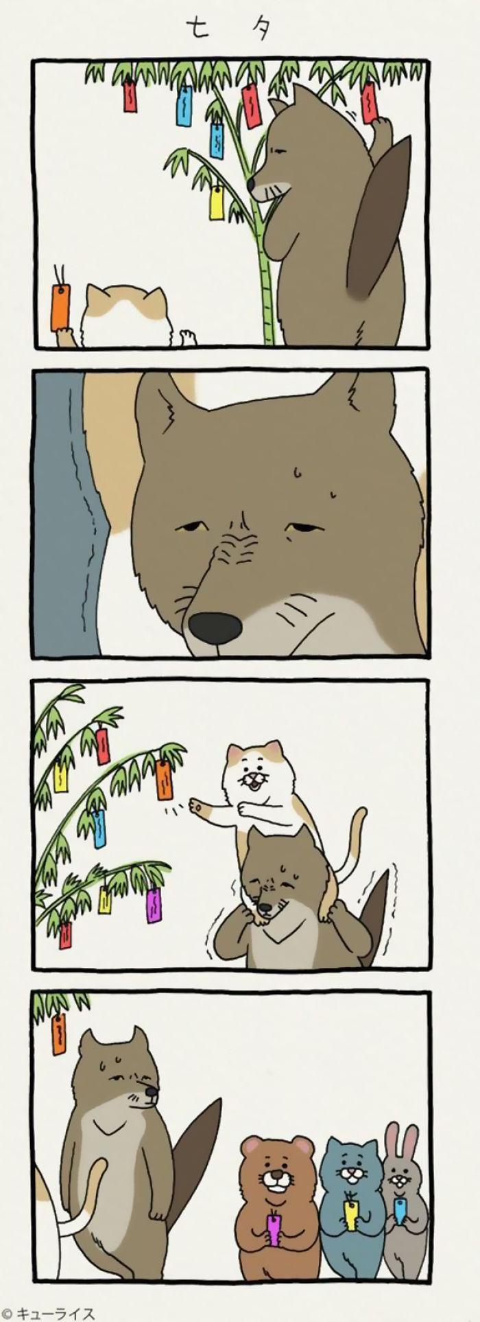 Dog-cartoon-comics-qrais-japan
