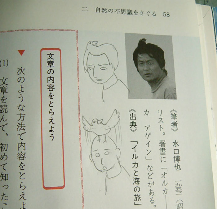 86 Examples Of Genius Textbook Vandalism By Bored Students That Can Almost Be Forgiven