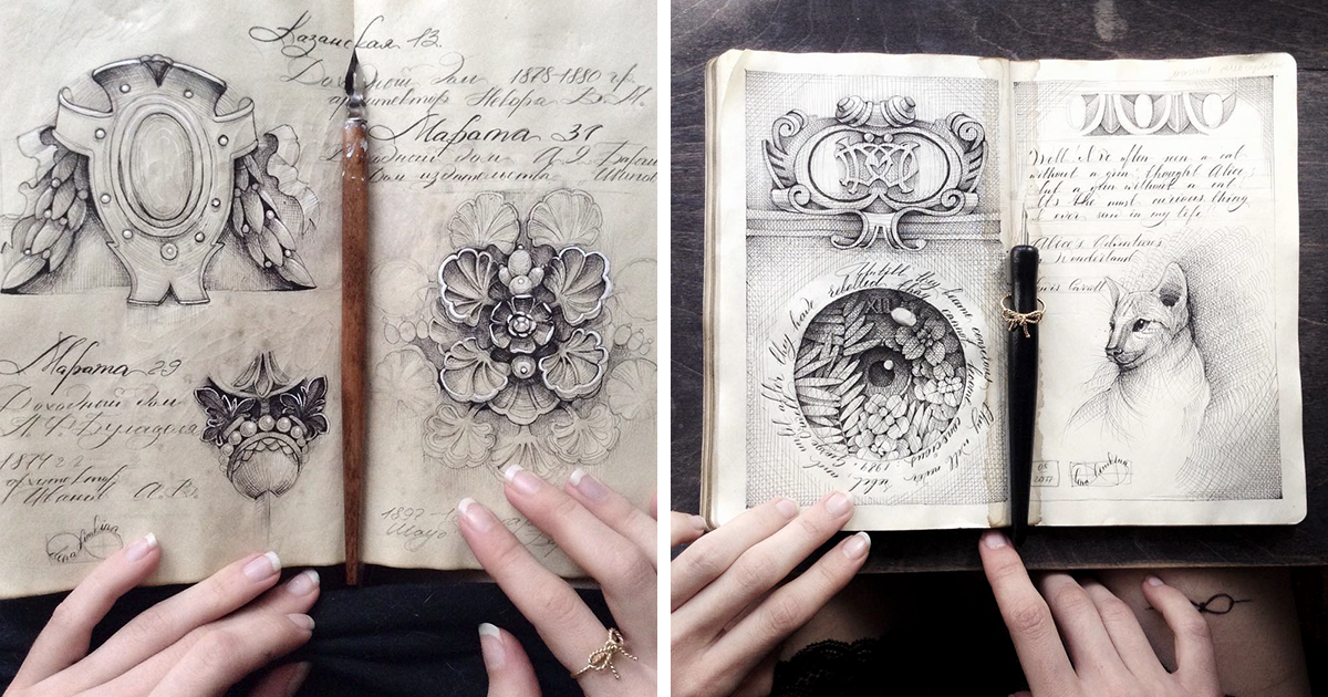 Russian Artist Reveals Her Mysterious Sketchbook To The World, And It's Full Of Visual Secrets