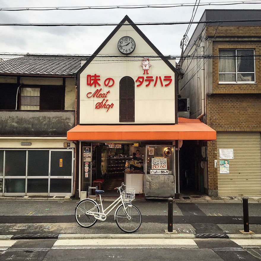 Aji-No-Tatehara Is Popular For Their Croquettes (West Of Kyoto Station)