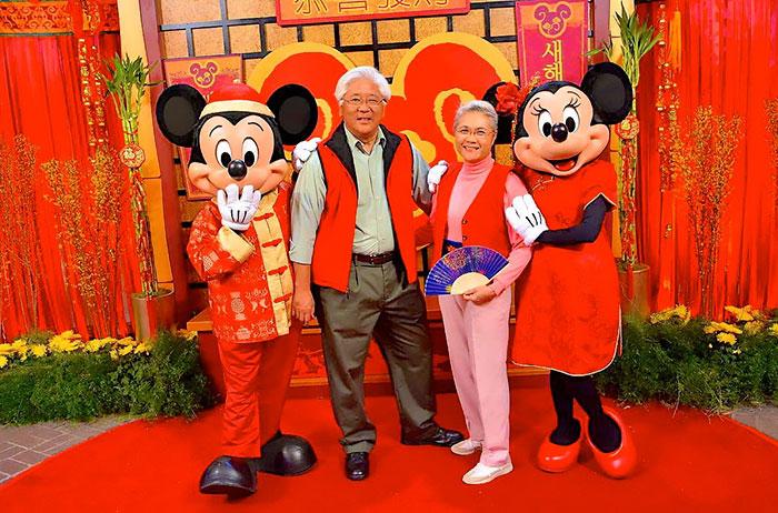 Mulan And Li Shang From Mulan
