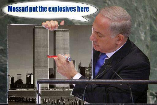 911-mossad-netanyahu-59b97a3cdf633.jpg