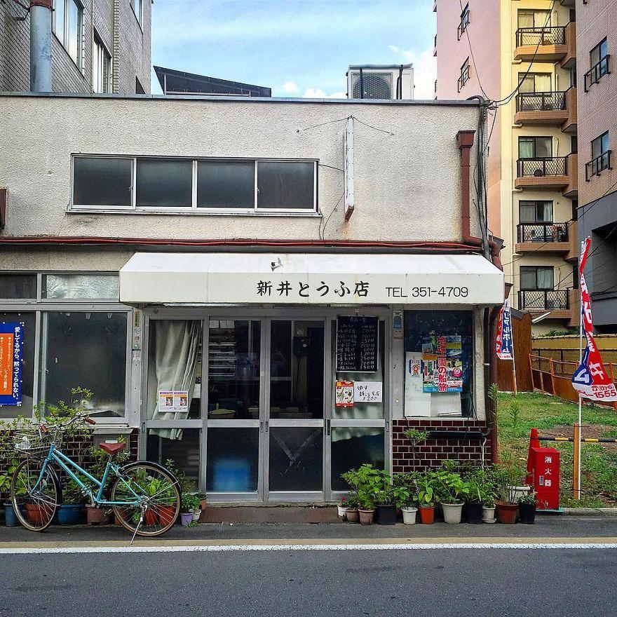 Arai Tofu-Ten, The Neighborhood Tofu Shop