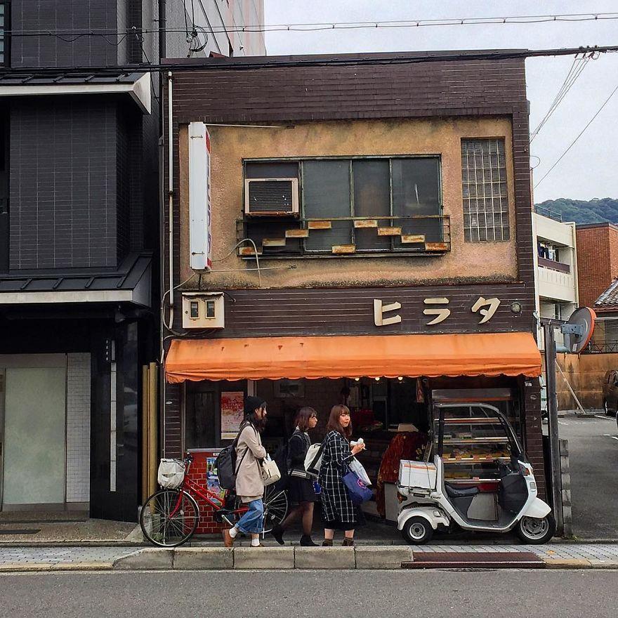 Hirata Meat Shop