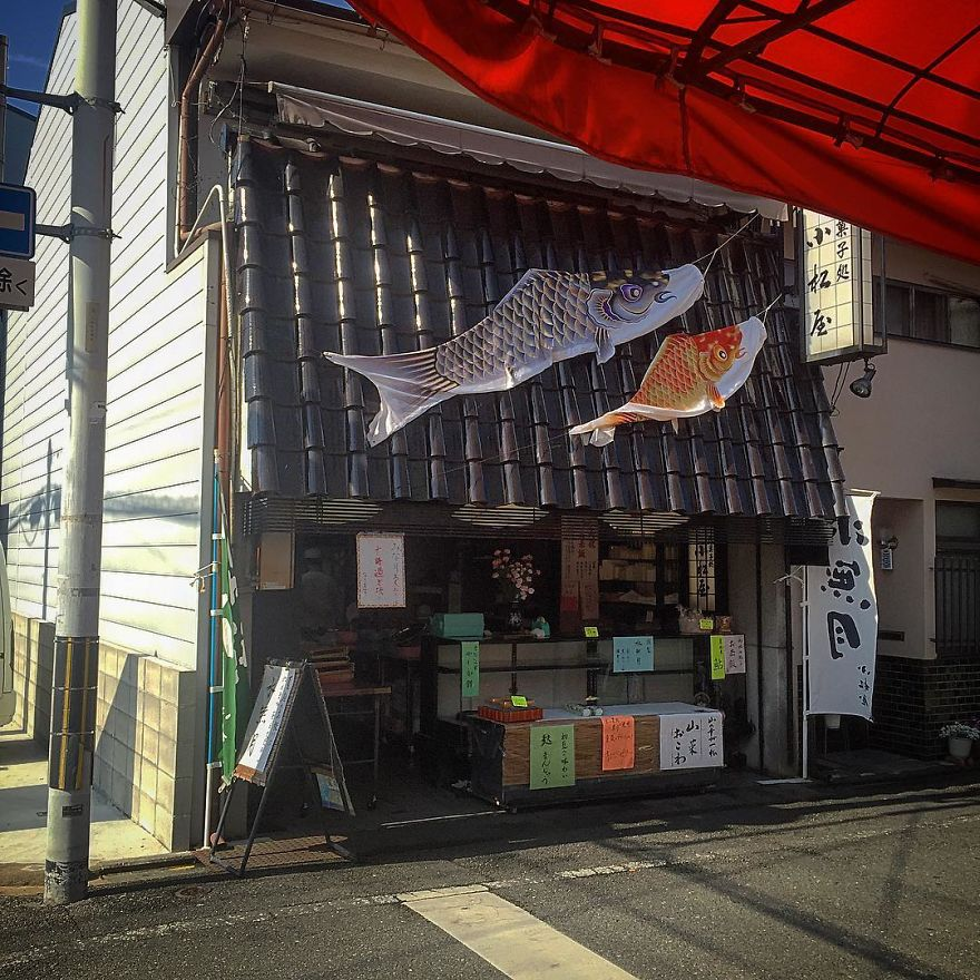 Traditional Japanese Sweet Shop. They Must Have Two Boys Because Of The Two Koi-Nobori