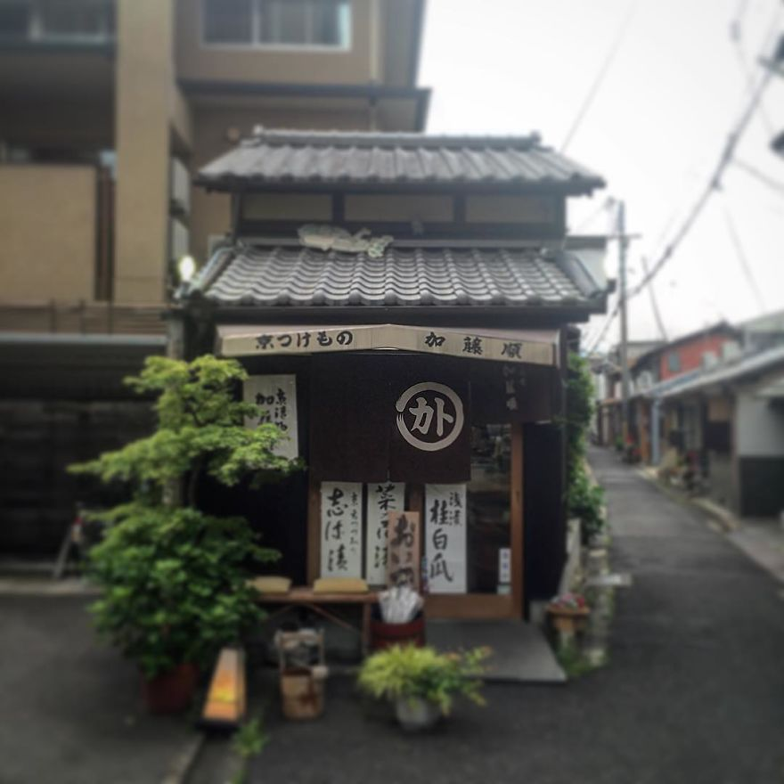Kyoto Tsukemono (Pickle) Shop