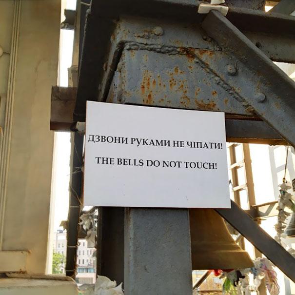 funny-translation-fail-120-59b1013bcb448