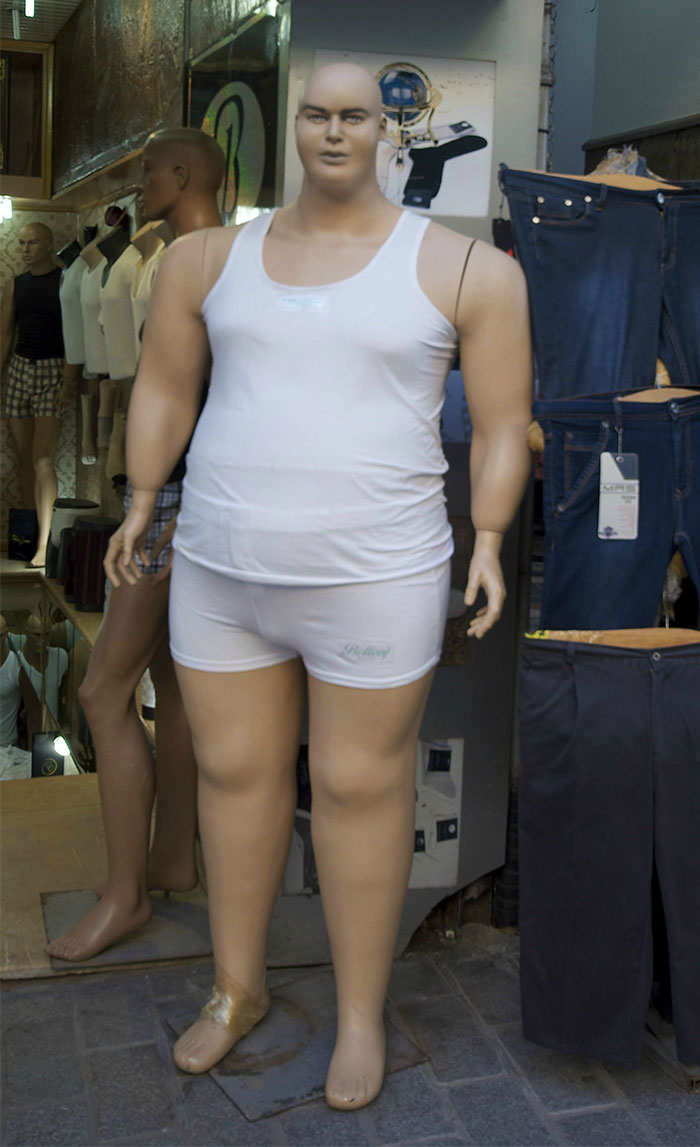 There's Something Unsettling About This Mannequin