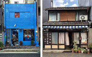 Photographer Captures Small Yet Utterly Delightful Buildings In Kyoto, Japan