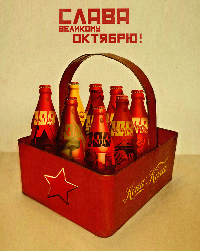 "My Proposal ""Coca Cola Honoring The October Revolution"""