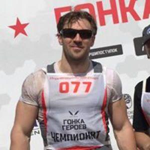 Andrey Pokul