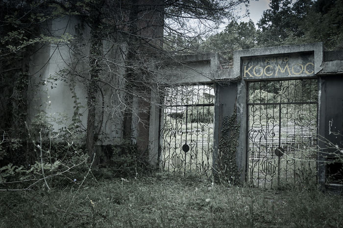 "The Abandoned Cinema ""Cosmos"""