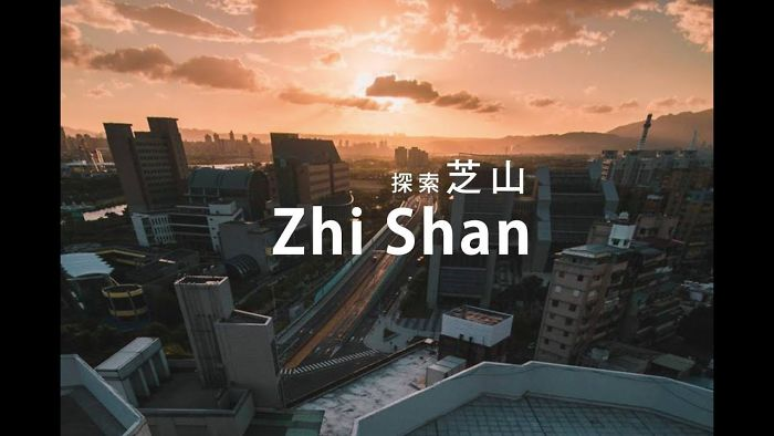 Taipei Shooting Spots: Zhishan (臺北攝影:芝山