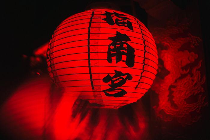 Lantern At Chi Nan Temple