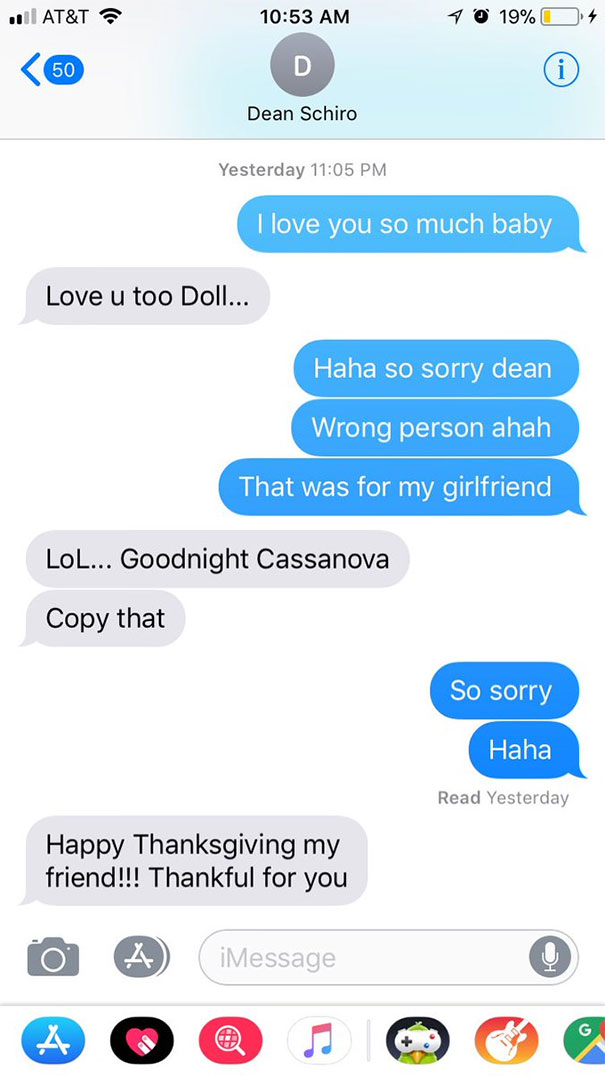 I Was Trying To Drunk Text My Gf Last Night But Sent It To My Boss Instead
