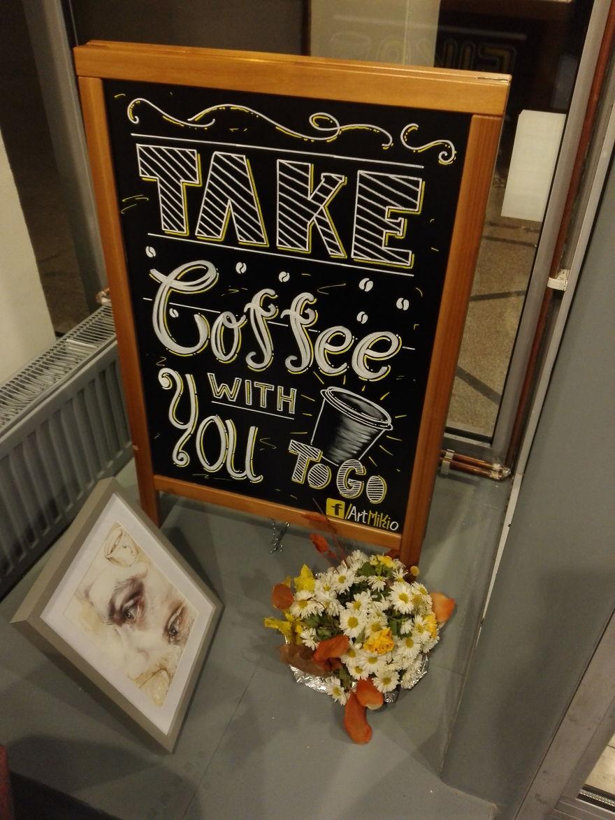 Take Away This Coffe (November, 2016)