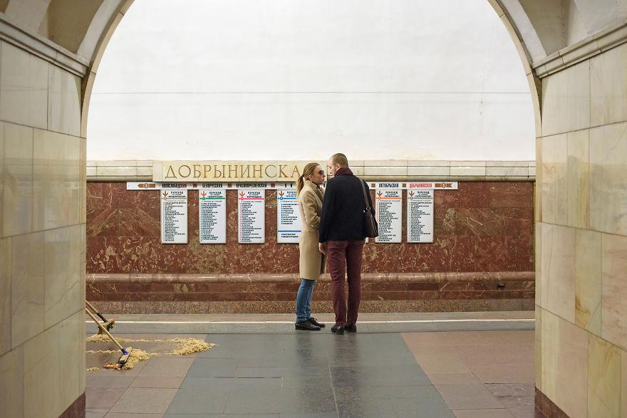 Dobrininska Station