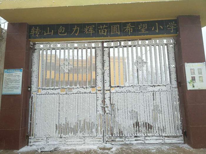 ice-boy-walk-freezing-cold-school-wang-fuman-china-3