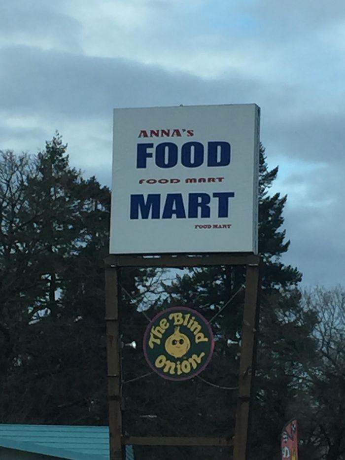 Anna's Food, Food Mart, Mart, Food Mart