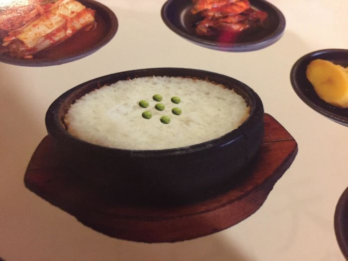 The Peas On This Menu Photo Are Photoshopped In
