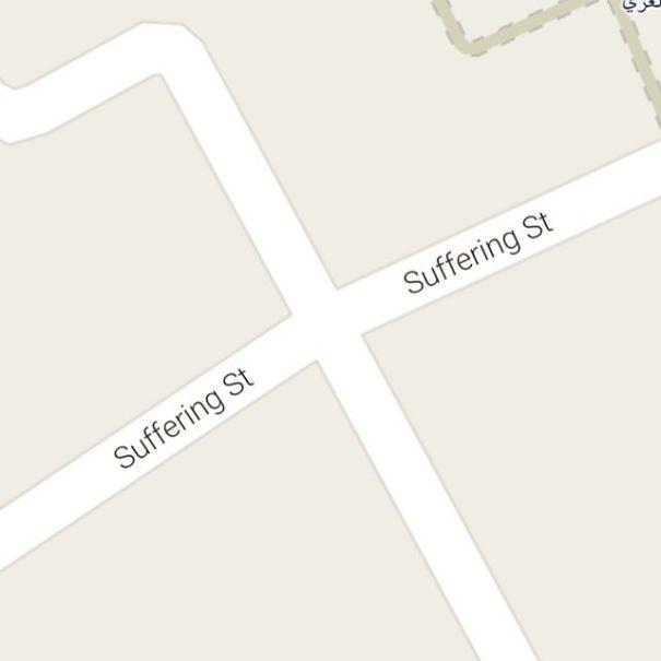 Suffering Street, Menzel Jemil, Tunisia