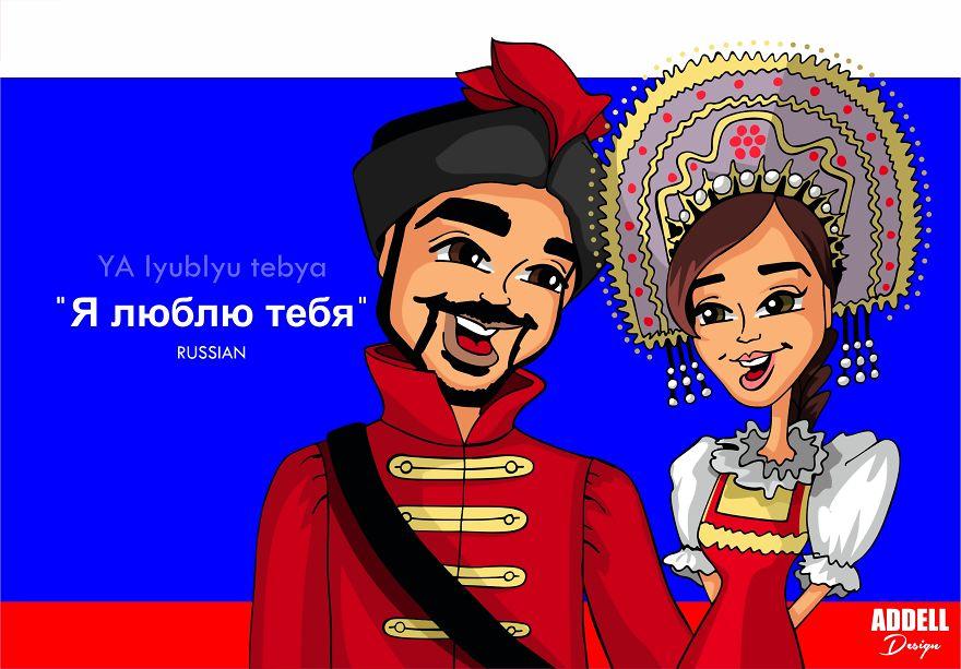 #russian