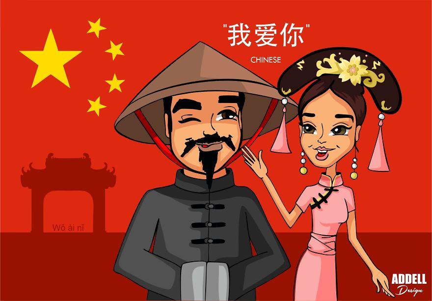 #chinese