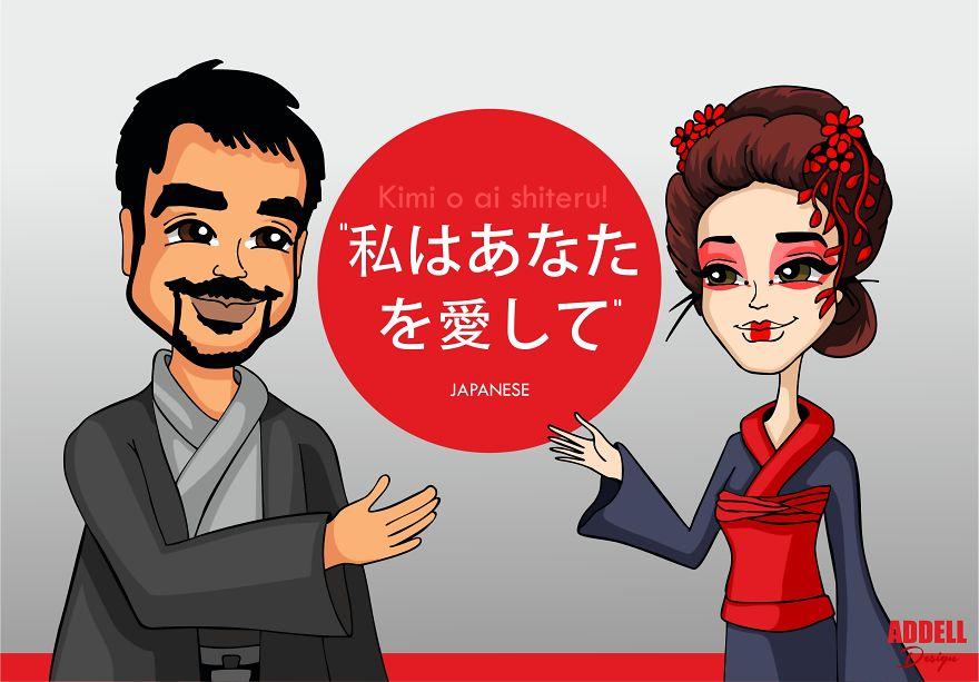 #japanese