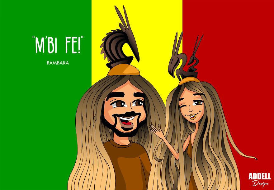 #bambara