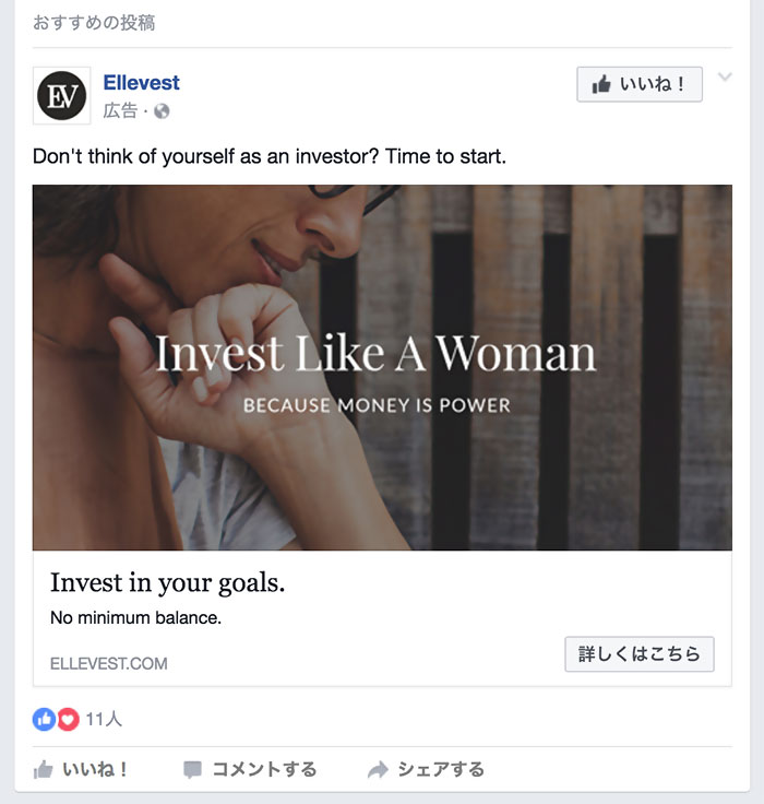 I Thought Stocks & Bonds Were Unisex. I've Been Doing It Wrong All This Time