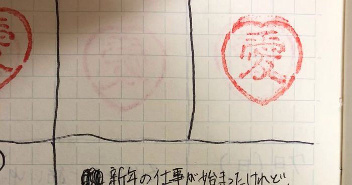 Wife Makes Chart For Husband To Stamp On Days She Doesn't Get Mad, And His Notes Surprise Her