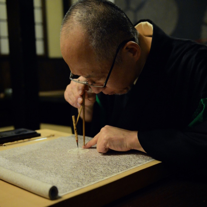"""""""Mon-Mandala"""" By Japanese Family Crest Artisans"""