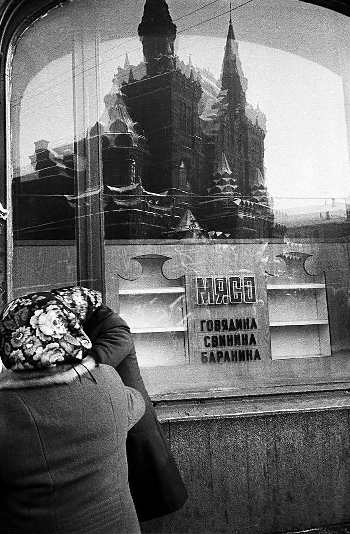 Moscú, 1978