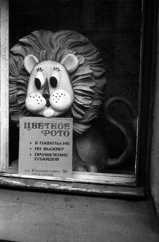 Leningrad, USSR, 1988