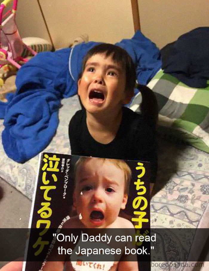 """""""Only Daddy Can Read The Japanese Book"""""""