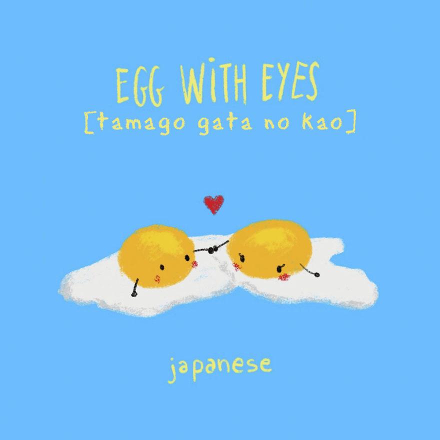 Egg With Eyes - Japanese