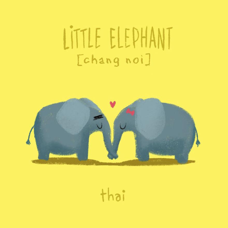 Little Elephant - Thai