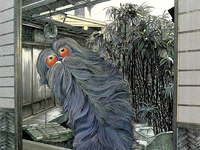 Keukegen criaturas mitológicas japonesas