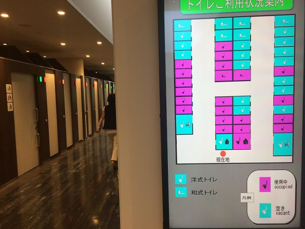 This                                                          Toilet In                                                          Japan Has A                                                          System Of                                                          Occupied/Vacant                                                          Toilets                                                          Information