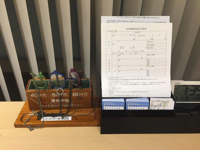 Para rellenar formularios, este hospital japones te deja gafas con distinto cristal