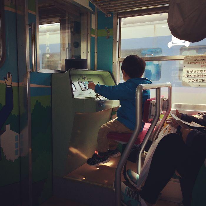 Asiento para niños en la línea de tren de Fujikyu